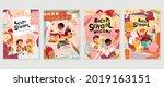 back to school vector banners....   Shutterstock .eps vector #2019163151