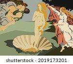 classical art piece modernized... | Shutterstock .eps vector #2019173201