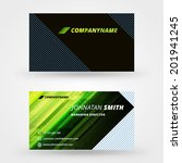 business card vector design... | Shutterstock .eps vector #201941245