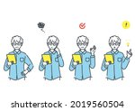 illustration of various...   Shutterstock .eps vector #2019560504