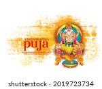 illustration of vishwakarma... | Shutterstock .eps vector #2019723734