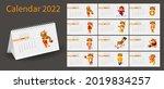 2022 calendar design with funny ... | Shutterstock .eps vector #2019834257