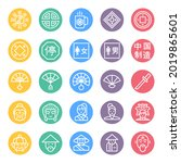 Circle Color Outline Icons For...