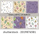 set of seamless patterns with... | Shutterstock .eps vector #2019876581