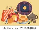 mid autumn festival design....   Shutterstock .eps vector #2019881024