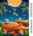 mid autumn festival banner....   Shutterstock .eps vector #2020233101