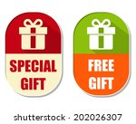 special and free gift with... | Shutterstock . vector #202026307