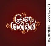 kerala onam greeting in... | Shutterstock .eps vector #2020417241
