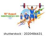 illustration of indian... | Shutterstock .eps vector #2020486631