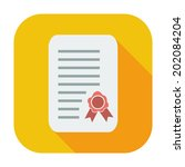 diploma. single color flat icon.... | Shutterstock . vector #202084204
