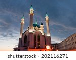 The Kul Sharif Mosque In Kazan...