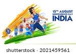 illustration of indian... | Shutterstock .eps vector #2021459561
