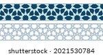 set of geometric islamic... | Shutterstock .eps vector #2021530784