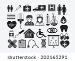 medical icons   Shutterstock .eps vector #202165291