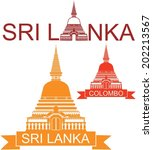 sri lanka. vector illustration | Shutterstock .eps vector #202213567