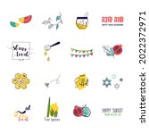 jewish religious symbols and...   Shutterstock .eps vector #2022372971