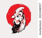 Rooster Head Vector...