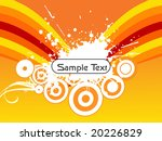 abstract background with place...   Shutterstock .eps vector #20226829