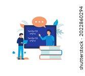 illustration concept of online... | Shutterstock .eps vector #2022860294