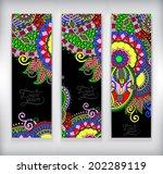 set of decorative flower... | Shutterstock .eps vector #202289119