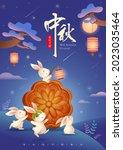 mid autumn festival. group of...   Shutterstock .eps vector #2023035464