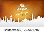 adha,al,allah,arabic,background,bakra,calligraphy,card,celebration,chand,culture,design,editable,eftar,eid