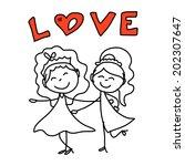 hand drawing cartoon concept... | Shutterstock .eps vector #202307647