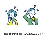 illustration material of a... | Shutterstock .eps vector #2023128947