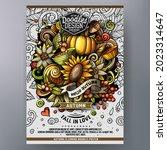 cartoon vector doodle autumn... | Shutterstock .eps vector #2023314647