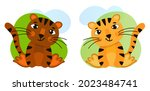 two cute tiger cubs   black and ... | Shutterstock .eps vector #2023484741