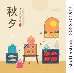 korean thanksgiving day... | Shutterstock .eps vector #2023701611