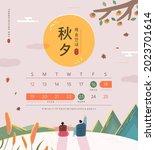korean thanksgiving day... | Shutterstock .eps vector #2023701614