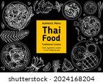 thai food top view vector... | Shutterstock .eps vector #2024168204
