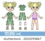 cartoon girl with bob hairstyle ... | Shutterstock .eps vector #2024294867