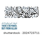 Islamic Typography Translated ...