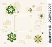 vector illustration of korean...   Shutterstock .eps vector #2025433004