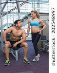 bodybuilding man and woman... | Shutterstock . vector #202548997