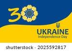 ukrain independe day. 30 years... | Shutterstock .eps vector #2025592817
