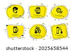 incoming call  rotation gesture ... | Shutterstock .eps vector #2025658544