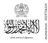 islamic emirate of afghanistan... | Shutterstock .eps vector #2025726224