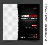fitness gym social media banner ... | Shutterstock .eps vector #2025879317