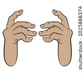 two raised up human hands with...   Shutterstock .eps vector #2025888374