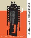 halloween movie night artistic... | Shutterstock .eps vector #2026230404