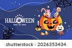 halloween holiday cute banner... | Shutterstock .eps vector #2026353434
