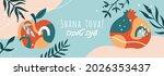jewish holiday rosh hashanah... | Shutterstock .eps vector #2026353437