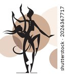 stylized silhouettes of dancers.... | Shutterstock .eps vector #2026367717