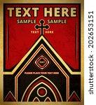 church poster | Shutterstock .eps vector #202653151