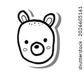 black line cute cartoon lama... | Shutterstock .eps vector #2026605161