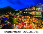 night scene of jioufen village  ... | Shutterstock . vector #202683241