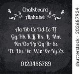 vector illustration of chalked... | Shutterstock .eps vector #202687924